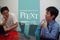 FTEXT_top